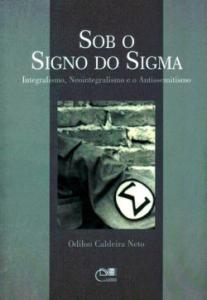 Sob o Signo do Signa - Odilon Neto