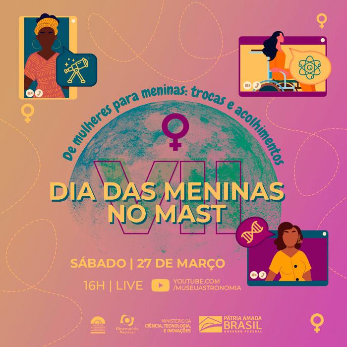 Dia das Meninas no Museu de Astronomia e Ciências Afins 1