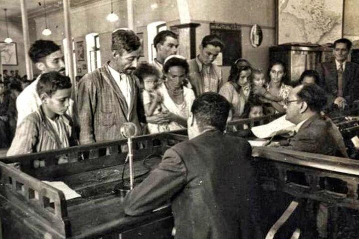 Registros fotográficos da Hospedaria de Imigrantes (1925-1986). Fonte: APESP.